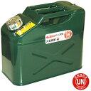 ガレージ・ゼロ ガソリン携行缶 10L 緑 縦型 UN規格/消防法適合品/亜鉛メッキ鋼板/ガソリンタンク