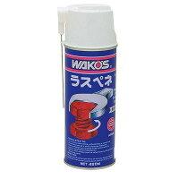 WAKO'Sラスペネ420ml
