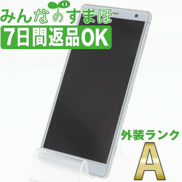 スマートフォン・タブレット, スマートフォン本体  SO-03K Xperia XZ2 Liquid Silver SIM A so03kls8mtm