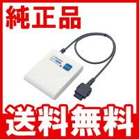 docomoドコモFOMA補助電源アダプタ03純正品携帯電話充電器