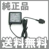 SoftBankZTDAA1ACアダプタ純正品携帯電話充電器