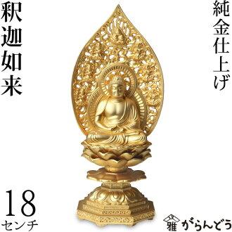 Buddha Shakyamuni Buddha statue