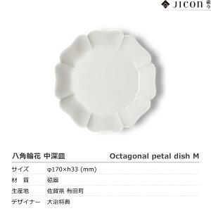 JICON-磁今-