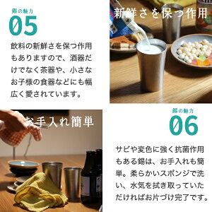 錫酒器ワイングラス大阪錫器ワインカップ大