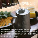 送料無料 名入れ 錫 酒器 ビアグラス 大阪錫器 ジョッキ かたらい ビアカップ ビアジョッキ 2