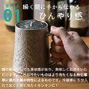 送料無料 名入れ 錫 酒器 ビアグラス 大阪錫器 ジョッキ かたらい ビアカップ ビアジョッキ 3