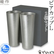 ビアマグ ビアグラス ビアカップ ビアジョッキ