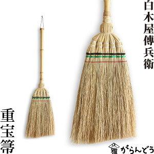 在宅勤務やテレワークに便利な掃除用品