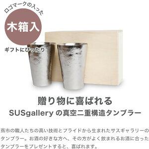 https://image.rakuten.co.jp/garandou/cabinet/syuki/susg-009_8.jpg