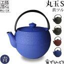 Teapot-003