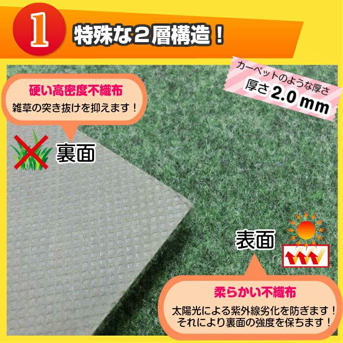強力防草シート「ナックスS310(1m×25m)」厚さ2.0mm/耐用年数約10年(送料無料)雑草対策白崎コーポレーション