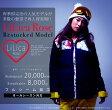【ご好評につきセール延長!12800円】昨年即完売人気モデルが再販!!【超高耐水圧20,000mm】スノーボードウェア レディース 上下セット スキーウェア LiLicaRose レディス スノボー スノーボードウエア