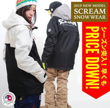 【正午まで決済完了で即日出荷】18-19 MODEL SCREAM/スクリーム スノーボードウェア メンズ&レディース ユニセックス 上下セット スキーウェアにも! スノボー スノーボードウエア レディス