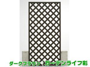 ウッディープラフェンス(ラティス 900mmx1800mm)(木目調樹脂ラティス)