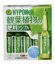 液体 ハイポネックス 観葉植物の肥料アンプル 35ml×10