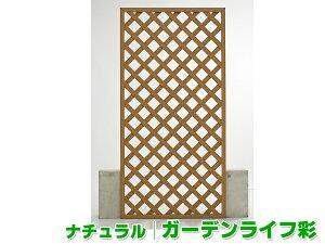 900×1800 ウッディープラフェンス(木目調樹脂ラティス)