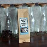 トロットした質感のコロンビアがベースのあっさりとしたブレンド【BARISTAROYAL】100gGARDENBAR&COFFEEJAPAN【ガーデンバール&コーヒージャパン】自家焙煎コーヒーコーヒー豆珈琲豆