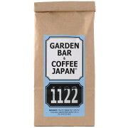 ザ・スタンダード オリジナル ブレンド コーヒー ガーデン ジャパン