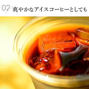 (こだわり02)爽やかなアイスコーヒーとしても