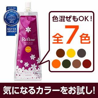 염색 약 レフィーネ 색 혼합 미니 사이즈 (80g)