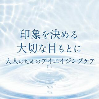 YURAHADA目もと集中美容液シート