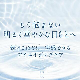 YURAHADAゆらはだ目もと集中美容液シート(2枚入)×10回分セットアットコスメ1位獲得小じわちりめんじわエイジングケア目元パック保湿時短ながら美容薬用セラミドビタミンC誘導体コラーゲン温泉水スヴェンソンレフィーネ母の日おうち時間