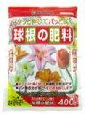 花付きを良くし、スクッと伸びてパッと咲かす!花ごころ 球根の肥料400g