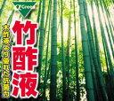 竹酢液1.5L原液(国産品)