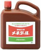 メネデール 2L 植物活力素 植物活力剤