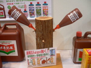 【業務用】メネデール樹幹注入液250mlx30本入
