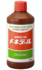 メネデール500ml
