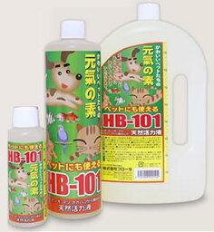 ペット・動物用活力液フローラ「ペットにも使えるHB−101 500cc」〜かわいいペットたちの元気の素〜
