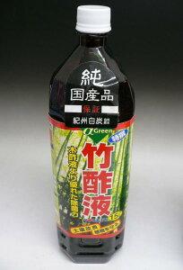 竹酢液1.5L【αグリーン】(国産品)