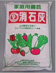 消石灰と苦土石灰の使い分け 家庭菜園の土壌のpH調整に便利