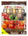 花ごころ 果樹・花木の肥料1.8kg