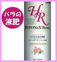 ハイポネックスローズ バラのための液肥600ml 【HYPONeX Roses】…