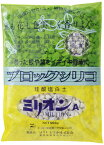 ソフト・シリカ ミリオンA 500g(ブロックシリコ)〜ソフトシリカ珪酸塩白土 根腐れ防止剤 水腐れ防止剤〜