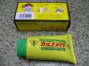 カルスメイト 150g「切り口・接木跡の保護剤」