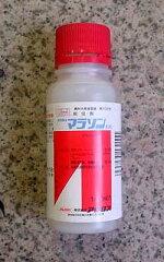 マラソン乳剤 100ml