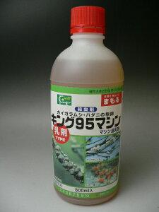 マシン油乳剤500ml