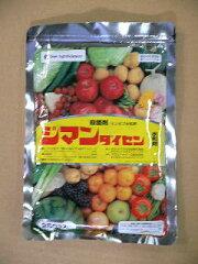 ジマンダイセン水和剤250g(マンゼブ水和剤)
