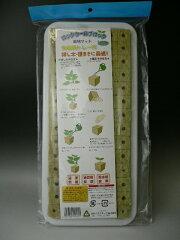 ロックウールブロック育苗マット(2x2x2cm84P育苗用トレー付き)