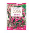 レバートルフ バラの肥料10kg(業務用無地袋入) 〜薔薇 バラのボカシ肥料(有機肥料) 顆粒タイプ〜