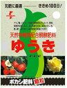 有機栽培・果樹作りには!【業務用】天然有機質配合醗酵肥料ゆうき ボカシ肥料顆粒10kg
