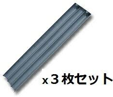 ごぼう用クレバーシート(3枚組)