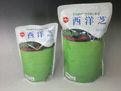 暑さ寒さに強い品種混合で年中楽しめる芝生種子西洋芝 お徳用 1L入 (5坪用)