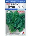 タキイ ホウレンソウ 強力オーライ【25ml】 野菜種 葉菜 ほうれんそう