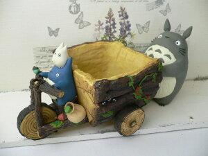 ジブリプランターカバー「となりのトトロ トトロと森の三輪車」
