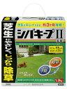 レインボー薬品 シバキープII粒剤1.3kg シバキープ2