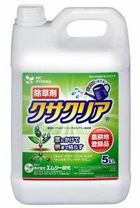 広い農地登録と安心の品質!「三共クサクリーン液剤1L」